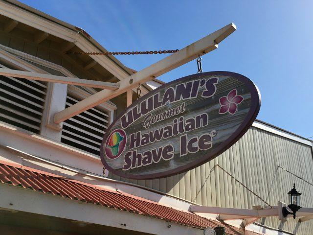 Ululani's Hawaiian Shave Ice, Mauai